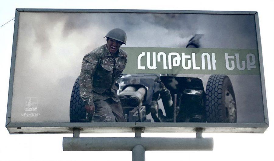 Billboard+in+Armenia